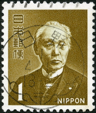 JAPAN - CIRCA 1968: A stamp printed in Japan shows Maejima Hisoka (1835-1919), circa 1968 Stock Photo - 16506961