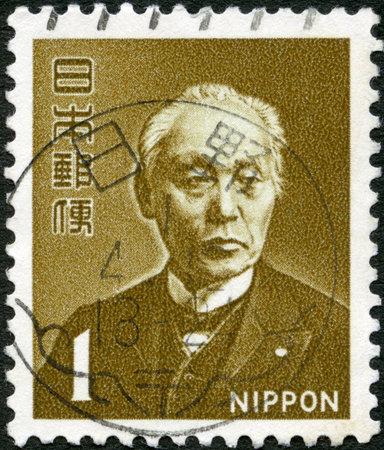 JAPAN - CIRCA 1968: A stamp printed in Japan shows Maejima Hisoka (1835-1919), circa 1968 Stock Photo - 16506961