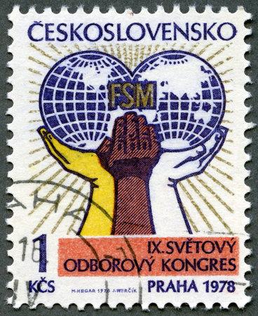 czechoslovakia: CZECHOSLOVAKIA - CIRCA 1978: A stamp printed in Czechoslovakia shows Congress Emblem, 9th World Trade Union Congress at Prague, circa 1978