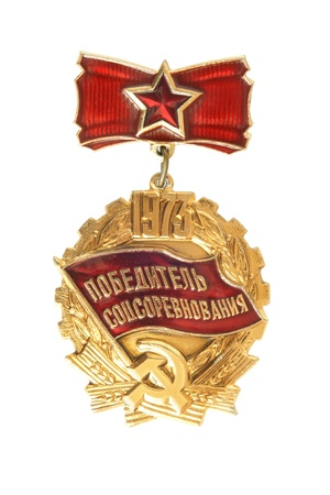 emulation: USSR: Victor Socialist Emulation 1973 badge isolated on a white background Editorial