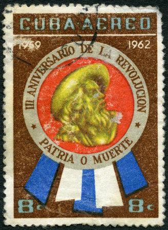 CUBA - CIRCA 1962: A stamp printed in Cuba devoted 3rd Anniversary of the Revolution, circa 1962 Stock Photo - 16558332