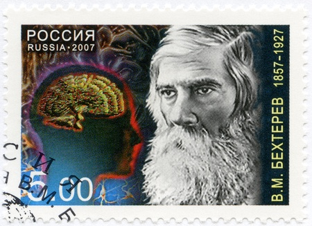 devoted: RUSSIA - CIRCA 2007: A stamp printed in Russia devoted The 150th birth anniversary of V.M. Bekhterev (1857-1927), psychoneurologist, circa 2007 Editorial