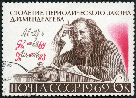 mendeleev: USSR - CIRCA 1969: A stamp printed in USSR shows Dmitri Ivanovich Mendeleev (1834-1907) and Formula with Authors Corrections, Century of the Periodic Law (classification of elements), formulated by Mendeleev, circa 1969