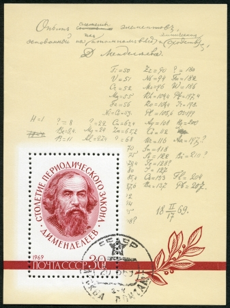 USSR - CIRCA 1969: A stamp printed in USSR shows Dmitri Ivanovich Mendeleev (1834-1907) and Formula with Author's Corrections, Century of the Periodic Law (classification of elements), formulated by Mendeleev, circa 1969 Stock Photo - 16628256