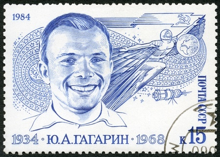 USSR - CIRCA 1984: A stamp printed in USSR shows Portrait of Yuri Gagarin (1934-1968), Vostok, circa 1984 Stock Photo - 16680004