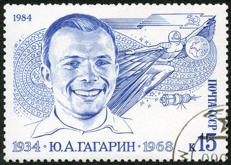 USSR - CIRCA 1984: A stamp printed in USSR shows Portrait of Yuri Gagarin (1934-1968), Vostok, circa 1984 Stock Photo - 16680004