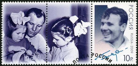 gagarin: RUSSIA - CIRCA 2009: A stamp printed in Russia shows Yuri Gagarin (1934-1968), the 75th anniversary of birth U.A. Gagarin , first astronaut in the world, circa 2009