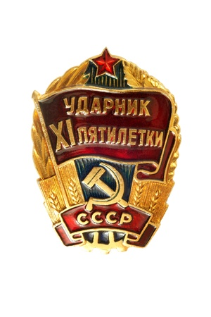 Vintage Chest Badge Stock Photo - 16729836