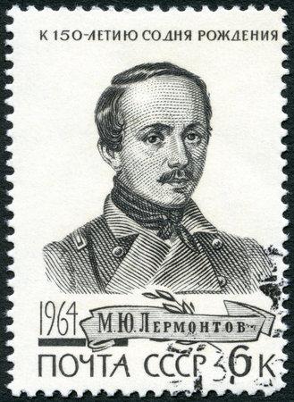mikhail: USSR - CIRCA 1964: A stamp printed in USSR shows portrait of Mikhail Yuryevich Lermontov (1814-1941), Poet, 150th Birth Anniversary, circa 1964