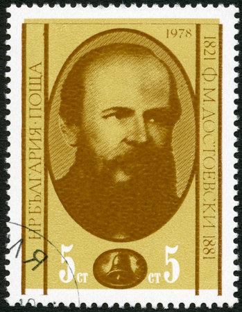 BULGARIA - CIRCA 1978: A stamp printed in Bulgaria shows portrait of Fyodor Mikhailovich Dostoyevsky (1821-1881), Russian writer, circa 1978 Stock Photo - 16704800