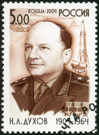 RUSSIA - CIRCA 2004: A stamp printed in Russia shows Birth Centenary of N.L. Dukhov (1904-1964), designer, circa 2004 Stock Photo - 16751442