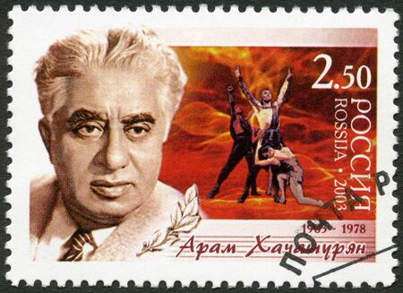 RUSSIA - CIRCA 2003: A stamp printed in Russia shows Birth Centenary of Aram I. Khachaturyan (1903-1978), composer, scene from the ballet Stock Photo - 16751444