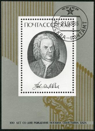 USSR - CIRCA 1985: A stamp printed in USSR shows Johann Sebastian Bach (1685-1750), Composer, circa 1985 Stock Photo