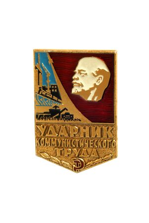 Communist: Vintage Chest Badge  Editorial