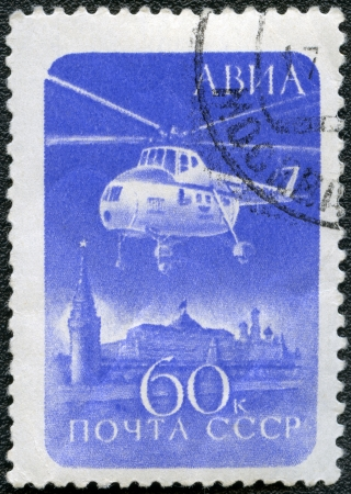 USSR - CIRCA 1960: A stamp printed in USSR shows  Mi-4 Helicopter over Kremlin, circa 1960 Stock Photo - 16810190