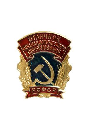 USSR:  Stock Photo - 16838123