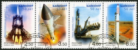 intercontinental: RUSSIA - CIRCA 2004: A stamp printed in Russia shows R-7 Intercontinental missile,