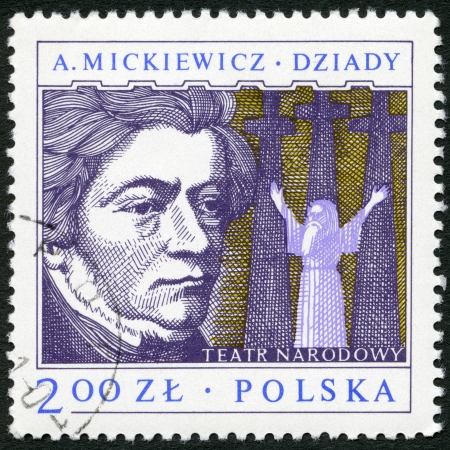 postal card: POLAND - CIRCA 1978: A stamp printed in Poland shows Adam Mickiewicz (1798-1855), Polish Dramatist, circa 1978