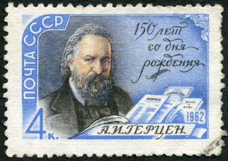 aleksander: USSR - CIRCA 1962: A stamp printed in USSR shows portrait of Aleksander Ivanovich Herzen (1812-1870), Political Writer, 150th Birth Anniversary of A.I. Herzen, circa 1962 Stock Photo