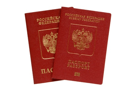 russian federation: Russian passports isolated on a white background Stock Photo