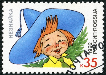 RUSSIA - CIRCA 1992: A stamp printed in Russia shows Dunno, series Characters from Children's Books, circa 1992 Stock Photo - 17262465