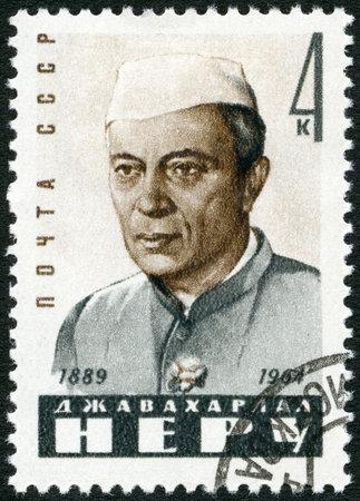 prime adult: RUSSIA - CIRCA 1964: A stamp printed in Russia shows Indian Prime Minister Jawaharlal Nehru (1889-1964), circa 1964