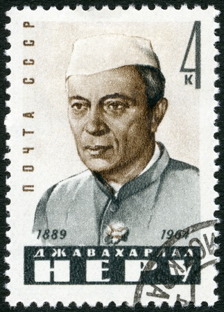 RUSSIA - CIRCA 1964: A stamp printed in Russia shows Indian Prime Minister Jawaharlal Nehru (1889-1964), circa 1964 Stock Photo - 17327187