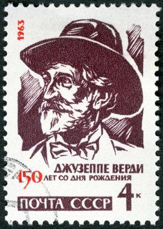 verdi: USSR - CIRCA 1963   A stamp printed in USSR shows Giuseppe Verdi  1813-1901 , Italian composer, 150th birth anniversary, circa 1963
