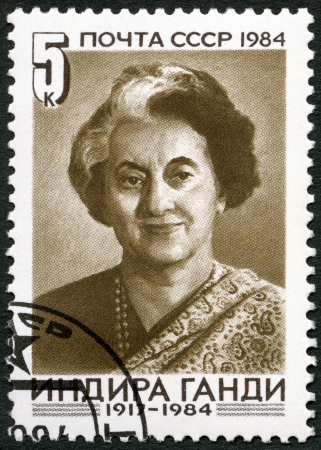 USSR - CIRCA 1984 : A stamp printed in USSR shows Indira Gandhi (1917-1984), Indian Prime Minister, circa 1984 Stock Photo - 17402723