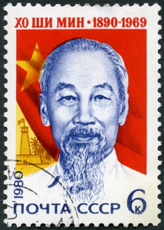 prime adult: USSR - CIRCA 1980: A stamp printed in USSR shows Ho Chi Minh (1890-1969), circa 1980