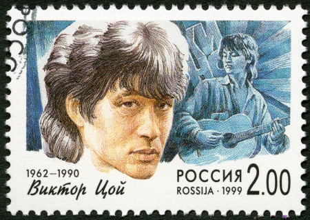RUSSIA - CIRCA 1999: A stamp printed in Russia shows Viktor R. Tsoi (1962-1990), series Popular singers of Russian stage, circa 1999