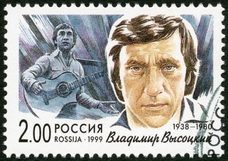 RUSSIA - CIRCA 1999: A stamp printed in Russia shows Vladimir S. Vysotsky (1938-1980), series Popular singers of Russian stage, circa 1999