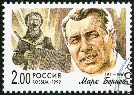 RUSSIA - CIRCA 1999: A stamp printed in Russia shows Mark N. Bernes (1911-1969), series Popular singers of Russian stage, circa 1999 Stock Photo - 17435927