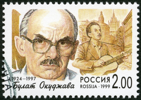 RUSSIA - CIRCA 1999: A stamp printed in Russia shows Bulat S. Okudzhava (1924-1997), series Popular singers of Russian stage, circa 1999 Stock Photo - 17435923
