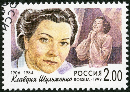 RUSSIA - CIRCA 1999: A stamp printed in Russia shows Klavdiya I. Shulzhenko (1906-1984), series Popular singers of Russian stage, circa 1999 Stock Photo - 17435929