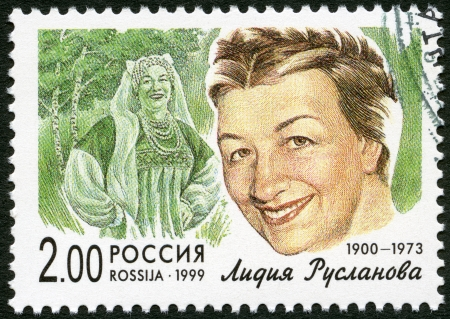 RUSSIA - CIRCA 1999: A stamp printed in Russia shows Lidia A. Ruslanova (1900-1973), series Popular singers of Russian stage, circa 1999 Stock Photo - 17435924