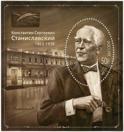 RUSSIA - CIRCA 2013: A stamp printed in Russia shows Konstantin S. Stanislavski (1863-1938), theatre director, actor, teacher, 150th birth anniversary, circa 2013 Stock Photo - 17436974