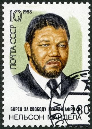 mandela: USSR - CIRCA 1988: A stamp printed in USSR shows Nelson Rolihlahla Mandela (b. 1918), South African anti-apartheid leader, circa 1988