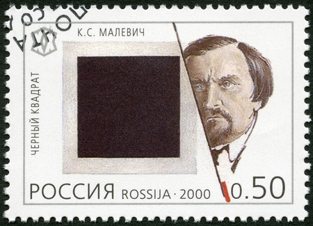 milestones: RUSSIA - CIRCA 2000: A stamp printed in Russia shows Black Square on White, 1913, by  Kasimir Severinovich Malevich (1878-1935), Artist, series National Cultural Milestones in the 20th Century, circa 2000