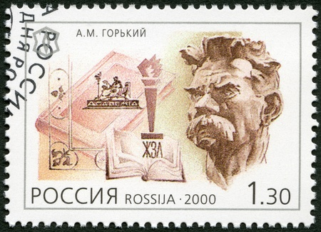 milestones: RUSSIA - CIRCA 2000: A stamp printed in Russia shows Maxim Gorky (1868-1936), writer, series National Cultural Milestones in the 20th Century, circa 2000
