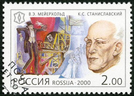 RUSSIA - CIRCA 2000: A stamp printed in Russia shows Vsevolod E. Meyerhold (1874-1940), Konstantin S. Stanislavski (1863-1938), theatre directors, actors, series National Cultural Milestones in the 20th Century, circa 2000 Stock Photo - 17523152