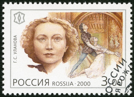 milestones: RUSSIA - CIRCA 2000: A stamp printed in Russia shows Galina S. Ulanova (1910-1998), ballet dancer, series National Cultural Milestones in the 20th Century, circa 2000