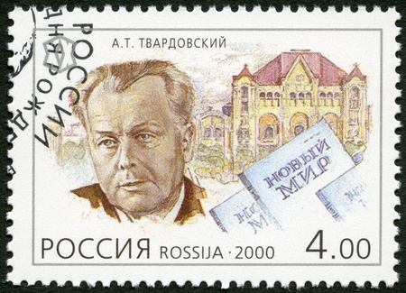 milestones: RUSSIA - CIRCA 2000: A stamp printed in Russia shows Aleksandr T. Tvardovsky (1910-1971), poet and writer, series National Cultural Milestones in the 20th Century, circa 2000