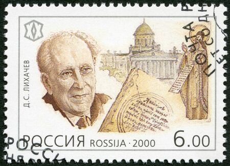 milestones: RUSSIA - CIRCA 2000: A stamp printed in Russia shows Dmitry S. Likhachev (1906-1999), literary critic, series National Cultural Milestones in the 20th Century, circa 2000