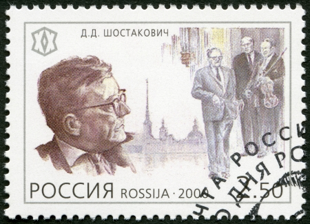 milestones: RUSSIA - CIRCA 2000: A stamp printed in Russia shows Dmitry D. Shostakovich (1906-1975), composer, series National Cultural Milestones in the 20th Century, circa 2000