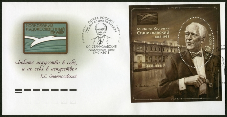 RUSSIA - CIRCA 2013: A stamp printed in Russia shows Konstantin S. Stanislavski (1863-1938), theatre director, actor, teacher, 150th birth anniversary, circa 2013 Stock Photo - 17523167