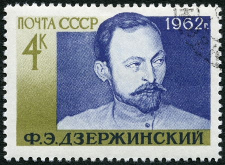 USSR - CIRCA 1962: A stamp printed in USSR shows Felix Edmundovich Dzerzhinsky (1877-1926), organizer of Soviet secret police, 85th birth anniversary, circa 1962 Stock Photo - 17742200