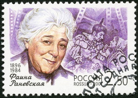 RUSSIA - CIRCA 2001: A stamp printed in Russia shows Faina G. Ranevskaya (1896-1984), a flash from the film