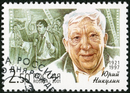 yuri: RUSSIA - CIRCA 2001: A stamp printed in Russia shows Yuri V. Nikulin (1921-1997), a flash from the film  Editorial
