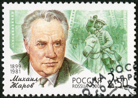 RUSSIA - CIRCA 2001: A stamp printed in Russia shows Mikhail I. Zharov (1899-1981), a flash from the film